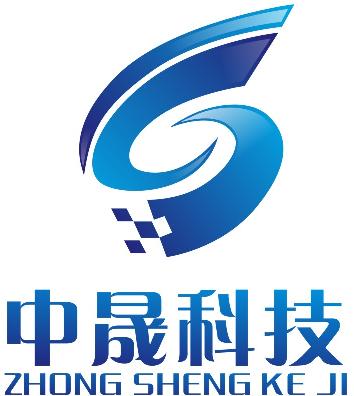 内蒙古中晟科技有限责任公司